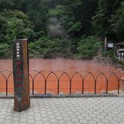 真っ赤な池!!