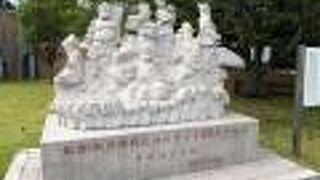 八仙人彫刻像