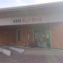 岩尾温泉の建物入り口