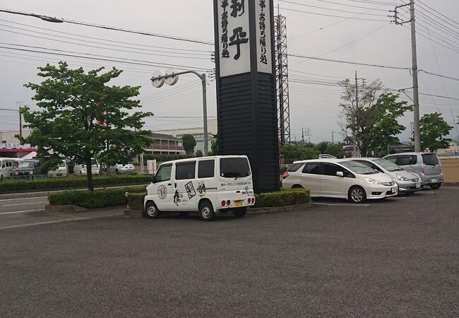 登利平 富岡店