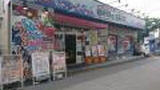 目利きの銀次 十日市場南口駅前店