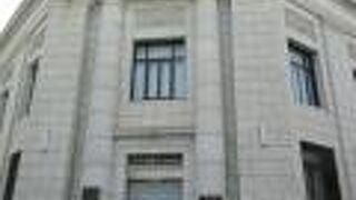 北九州銀行門司支店(旧横浜正金銀行門司支店)
