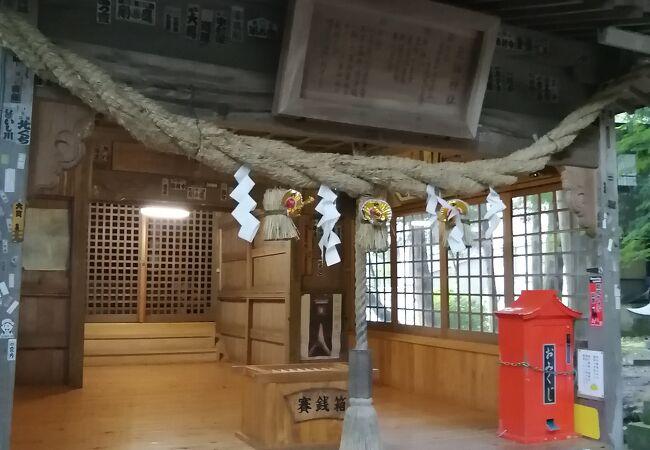 天祖神社(大分県由布市)