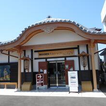 犬山からくりミュージアム