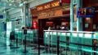 バーグホフ カフェ (シカゴ オヘア国際空港)