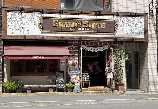 GRANNY SMITH  APPLE PIE & COFFEE 青山店
