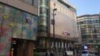 岩田屋 本店