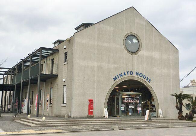 北九州市門司港レトロ観光物産館