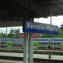 ベネチア メストレ駅