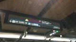 ドージマ地下センター