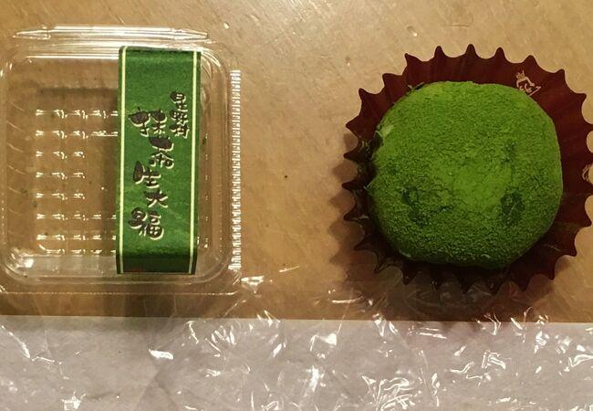 和菓子 なごし 本店