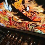 青森空港の天井