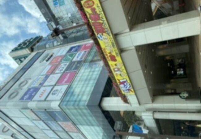 マルイ (大宮店)