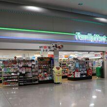 ファミリーマート (関空第一ターミナル2階店)