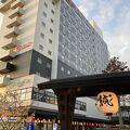 駅至近、コスパ○、大浴場○の新規オープンホテル