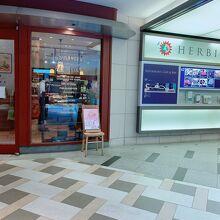ブーランジェリー ブルディガラ 大阪店