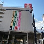 福山駅前の便利な場所
