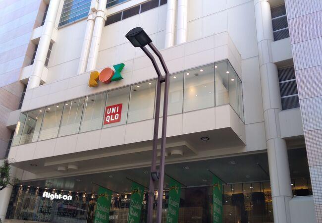 地元ショッピングセンター