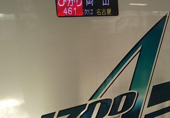 2019年12月26日の浜松8時37分発ひかり461号岡山行きの様子について