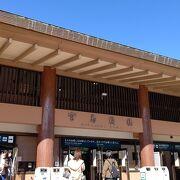 宮島の入り口