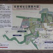 旧佐倉城跡の公園
