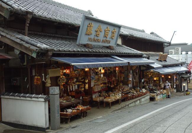 竹や籐の細工、木工製品を売るお店