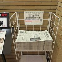 新聞横の宿泊者限定メニュー、気になりました