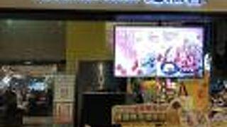 スムージー 台北101店