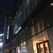 オークラ プレステージ 台北