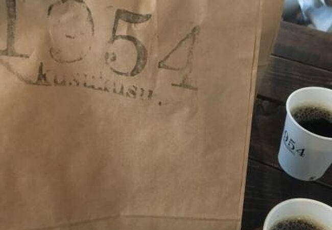 1954 クスクス 兵庫店