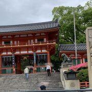 八坂神社 の 西楼門