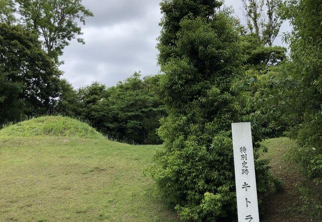 キトラ古墳を見にいきました。無料で入ることができました。