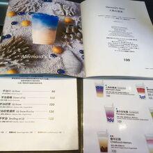 Bobii Frutii 珍珠水果特調 (ヨンカンジェ店)