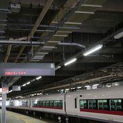 ほど良い規模感の新幹線出発駅