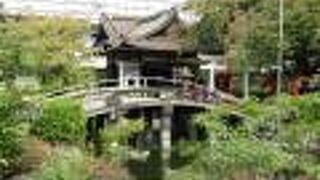 六孫王神社 太鼓橋