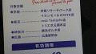 肉が旨いカフェ NICK STOCK 横浜ポルタ店