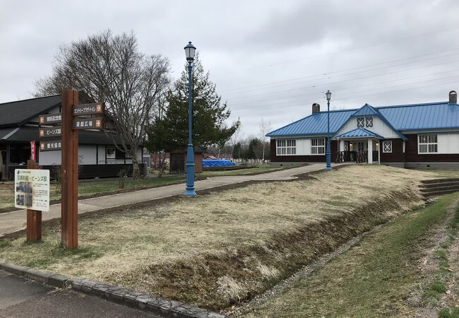 中札内村豆資料館ビーンズ邸