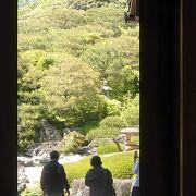 さすがは日本庭園ナンバー1