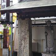 新大久保にある、曹洞宗の寺院。