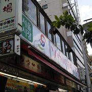 新大久保の韓国食材店。