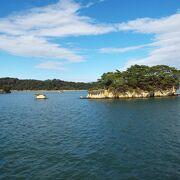 日本三景の一つ「松島」