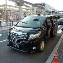 大阪MKタクシー