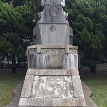 国威顕彰の碑