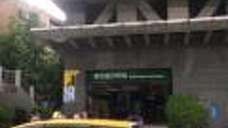 新店区公所駅