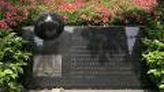 日本医科大学付属第一病院記念碑