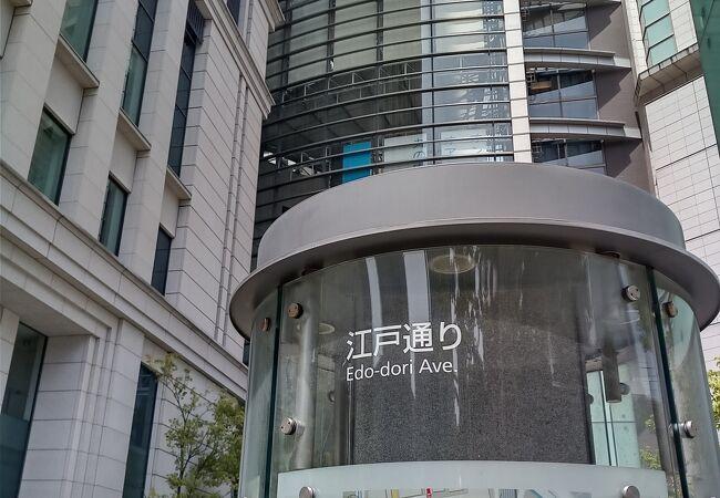 東京駅からすぐの場所なのに
