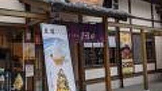 名古屋 とうふ 河口 金シャチ横丁店