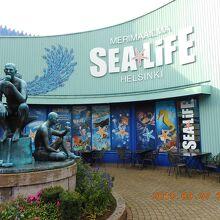 シーライフ水族館