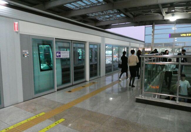 金海国際空港駅