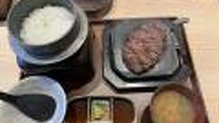 ステーキの店 吉備 さんすて岡山店